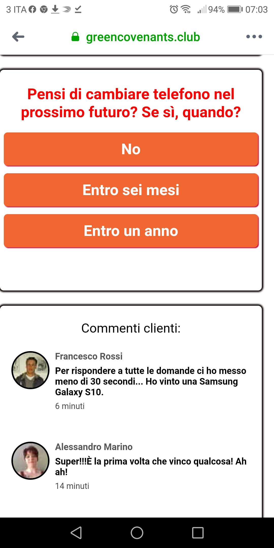 Clicca per ingrandire l'immagine del FALSO sondaggio di Wind - Tre che sembrerebbe dar la possibilità di vincere uno smartphone ma che si tratta di una TRUFFA!